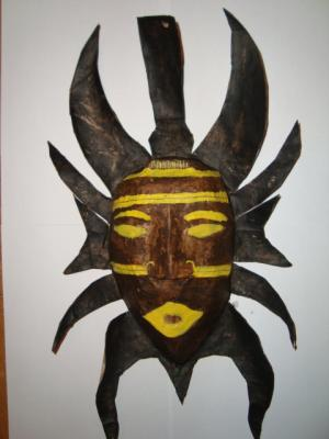 """African Mask"" by Prasun Roy"